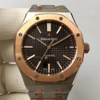 Réplique Montre Audemars Piguet Royal Oak 15400 Acier inoxydable Or rose Noir Dial
