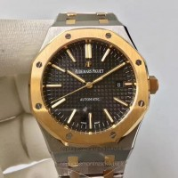 Réplique Montre Audemars Piguet Royal Oak 15400 Acier inoxydable Or jaune Noir Dial