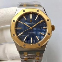 Réplique Montre Audemars Piguet Royal Oak 15400 Acier inoxydable Or jaune Bleu Dial