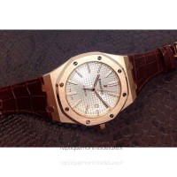 Réplique Montre Audemars Piguet Royal Oak 15400 Or rose Blanc Dial