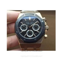Réplique Montre Audemars Piguet Royal Oak 26320 Or rose Noir Dial