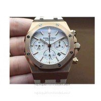 Réplique Montre Audemars Piguet Royal Oak 26320 Or rose Blanc Dial Bracelet en caoutchouc