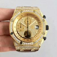 Réplique Montre Audemars Piguet Royal Oak Offshore 26067OR.ZZ.D002CR.01 Or jaune Diamant Dial
