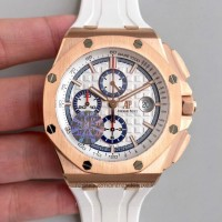 Réplique Montre Audemars Piguet Royal Oak Offshore 50TH Byblos Saint-Tropez 26408OR.OO.A010CA.01.99 Or rose Blanc Dial
