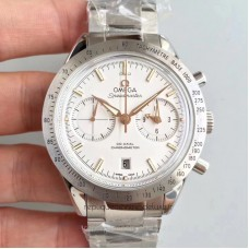 Replica Omega Speedmaster 57 Co-Axial Chronograph 41.5MM 331.10.42.51.02.002 Stainless Steel White Dial